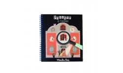 Moulin Roty - Livre loupe magique - Les petites merveilles
